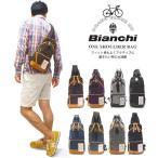 ワンショルダーバッグ ビアンキ Bianchi メンズ レディース 斜めがけ ボディバッグ おしゃれ 旅行 機能美 軽量 容量