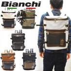 ビアンキ リュックサック 正規品 Bianchi ビアンキ 大容量 ヒューズボックス メンズ レディース バッグパック ビジネスバッグ おしゃれ スクエア型 軽量 軽い