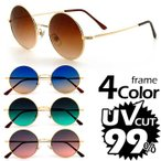 ショッピングサングラス サングラス UVカット 紫外線カット99% 丸型 細メタルフレーム カラーレンズ