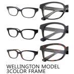 サングラス UVカット 紫外線カット99% 697ウェリントンだてめがね セルフレーム メンズ レディース 伊達眼鏡 おしゃれメガネ 激安 特価 安い 格安 SALE セール