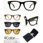 サングラス UVカット 紫外線カット99% ウェリントン折りたたみセルフレーム メンズ レディース 伊達眼鏡 おしゃれメガネ 激安 特価 安い 格安 SALE セール