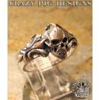 送料無料 クレイジーピッグ リング CRAZY PIG ワン スカル チューダー リング 指輪