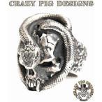 送料無料 クレイジーピッグ リング CRAZY PIG スカル&スネーク リング 指輪