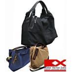 鞄 トートバッグ ショルダーバッグ メンズ レディース バトラーバーナーセイルズ パラフィンエディターズバッグ