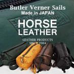 本革鞄 レザーバッグ ショルダーバッグ メンズ レディース バトラーバーナーセイルズ 馬革 ロールショルダーバッグ