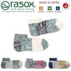 ラソックス rasox 靴下メンズ 靴下レディース アンクレット スニーカーソックス L字型 直角 おしゃれ 日本製