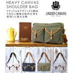送料無料 アンダーキャンバス 極厚の帆布を使用した匠ブランド ショルダーバッグ 鞄 カバン 肩掛け 手持ち ハンプ キャンバス メンズ レディース