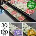 ショッピング安い 玄関マット 室内 おしゃれ 花柄 框 かまち すべり止め付き 30x120 四角