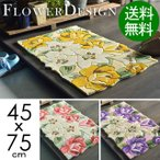 ショッピング玄関マット 玄関マット 室内 おしゃれ 花柄マット すべり止め付き 45x75 四角