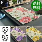 ショッピング安い 玄関マット 室内 おしゃれ 花柄マット すべり止め付き 55x85 四角 人気