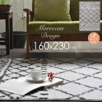 ラグ カーペット 厚手 ウィルトン織 モロッコ モロカン ベニワレン 小さめ3畳 160x230