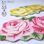 ショッピング安い 玄関マット バラ 室内 おしゃれ 花柄 55x85 すべり止め付き ピンク イエロー