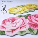 ショッピング安い 玄関マット バラ 室内 おしゃれ 花柄 70x120 すべり止め付き ピンク イエロー