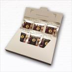 【冬季限定】低GIノンシュガープレミアムベルギーチョコレート(6袋セット)