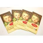 ロシアチョコレート レッドオクトーバー社「アリョンカ」100g 板チョコ 4枚セット