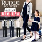 ruirue-boutique_su507