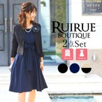 ruirue-boutique_su509