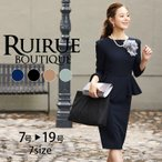ruirue-boutique_u689