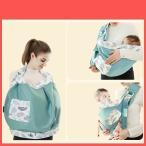 抱っこひも スリング ベビースリング 新生児 授乳ケープ ベビーキャリー コンパクト 夏 出産祝い リングあり ベビー 赤ちゃん 軽量