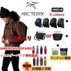 恩返しセール 3点入りARC'TERYX アークテリクス  arro 16メンズ リュックサック +MAKA1/MAKA2 ボディバッグ +1500円ARC'TERYXボトル購入可能