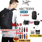 恩返しセール3点入りARC'TERYX アークテリクス マンティス MANTIS26 メンズ リュックサック +MAKA1/MAKA2 ボディバッグ +1500円ARC'TERYXボトル購入可能