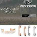 ダニエルウェリントン Daniel Wellington CLASSIC CUFF BRACELET バングル ブレスレット レディース メンズ
