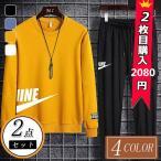 スウェット メンズ セットアップ スエット スポーツウェア ジャージ パーカー パンツ ストリート アメカジ 大きいサイズ 秋服 2020 セール