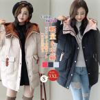 送料無料 新作 マタニティ 中綿コート  ゆったり 大きいサイズ おしゃれ 中綿ジャケット 軽くて暖かい ジャケット 女性 防寒