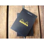 (数量限定)RHDIA ロディア ブロックメモ No.10 CF102009 ブラック クオバディス (ネコポス可)