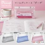 ピープ ツールペンケース [全3色]  コクヨ 10-F-VBF240-* 【ネコポス可】