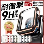 AppleWatch アップルウォッチ Series6 5 4 3 2 SE カバーケース apple watch ゴールド シルバー ライン ケース カバー 全面保護 耐衝撃 送料無料