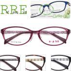 メガネ 度付き AL1128 53サイズ 鼻パッド付 a/p lab 眼鏡 フレーム (近視・遠視・乱視・老視に対応)