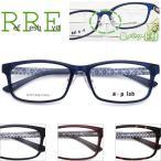メガネ 度付き AL1129 53サイズ 鼻パッド付 a/p lab 眼鏡 フレーム (近視・遠視・乱視・老視に対応)
