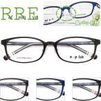メガネ 度付き AL1131 53サイズ 鼻パッド付 a/p lab 眼鏡 フレーム (近視・遠視・乱視・老視に対応)