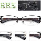 メガネ 度付き 大きめサイズ AT1003 56サイズ ナイロール(ハーフリム)レンズ付き眼鏡セット メガネ通販めがね
