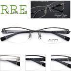 メガネ 度付き 大きめサイズ AT1004 55サイズ ナイロール(ハーフリム)レンズ付き眼鏡セット メガネ通販めがね