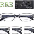 メガネ 度付き 大きめサイズ AT1006 56サイズ メタル(フルリム)レンズ付き眼鏡セット メガネ通販めがね