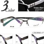 送料無料 Cross Over CRO006-57 ユリの紋章デザイン ハーフリム(ナイロール) メガネ度付きフレーム 眼鏡通販セット 近視・遠視・乱視・老視に対応