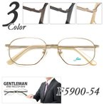 GENTLEMAN F5900-54 フルリム(メタル) 眼鏡 メガネフレーム メガネ通販セット