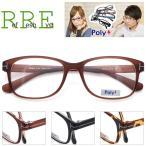 ショッピングメガネ Poly+ P3145-54  軽く柔軟性のあるTR90(グリルアミド)素材。 度付きメガネ通販セット。(近視・遠視・乱視・老視に対応)
