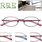 メガネ 度付き WB3288 51サイズ 眼鏡 メガネ フレーム (近視・遠視・乱視・老視に対応)メガネ通販セット