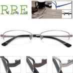 メガネ 度付き WB3298-54 ハーフリム(ナイロール)シンプルデザイン 眼鏡フレーム(近視・遠視・乱視・老視に対応)