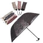 日傘 折りたたみ 日傘 遮光 UV 傘 レディースUVカット折り傘 軽量折り畳み傘 99%UVカット 遮光効果 カサ 夏新作