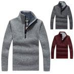 ショッピングアメカジ セーター メンズ 長袖 トップス セーター かっこいい アメカジ カジュアル  裏起毛 M-3XL セーター 秋新作