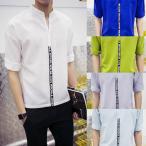 シャツ メンズ 長袖 薄手 リネン シャツ 7分袖 ジュアルシャツ 英文字 ロゴ トップス かっこいい 着心地 カットソー シャツ M-5XL 2017夏新作
