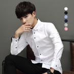 シャツ メンズ 長袖 白シャツ ボタンダウンシャツ 無地 カジュアルシャツ 通勤 ビジネス かっこいい 秋冬新作