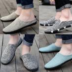 サンダル ウォーキングシューズ 靴
