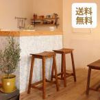 カウンターチェア おしゃれ 木製 スツール 北欧 バーチェア キッチン カントリー