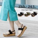 サンダル ウェッジソール レディース 靴 春 夏 オープントゥ 厚底サンダル 太ストラップ アンクルストラップ