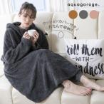 着る毛布 クッションカバー付き レディース ルームウェア 部屋着 ワンピース 秋冬 大きいサイズ マタニティウェア